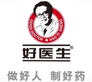 山西好医生企业技术中心入评省级中小企业技术中心