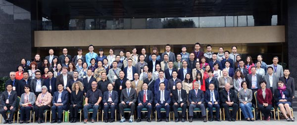 好医生支持第五届中医药现代化国际科技大会