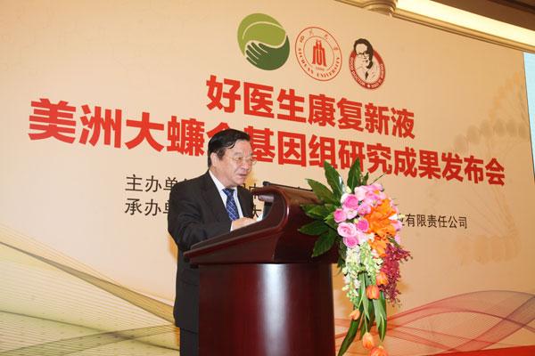 中国中药协会会长房书亭