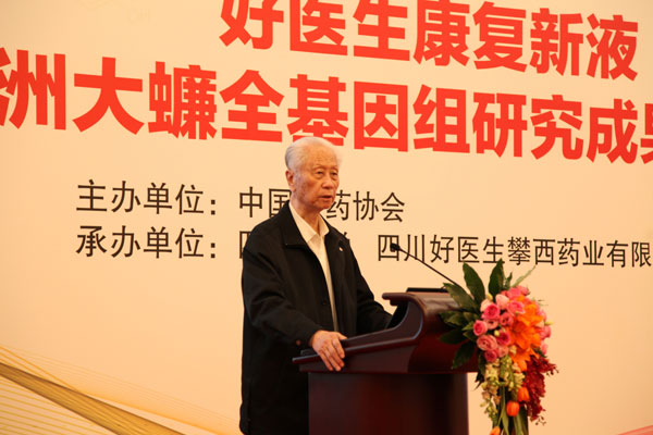 中国工程院院士李连达