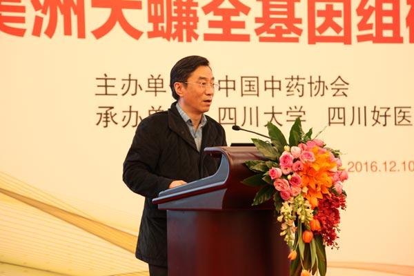 国家中医药管理局科技司副司长周杰