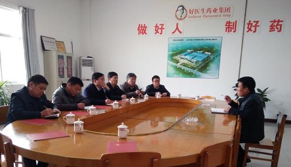 夏县县委副书记、县长樊双全调研佳能达华禹制药