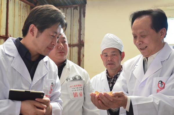 澳门科技大学和培力(香港)集团考察好医生布拖附子