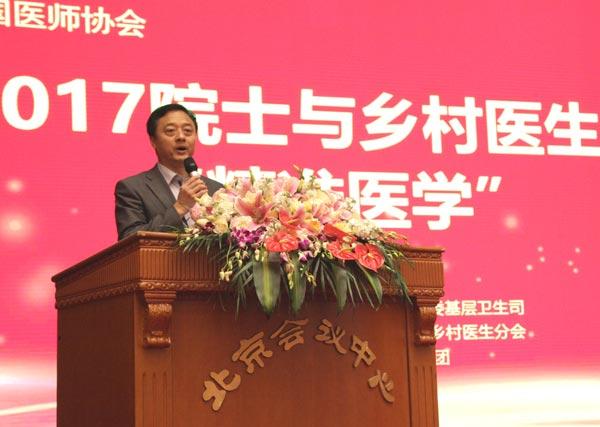 国家卫生计生委基层卫生司副司长刘利群