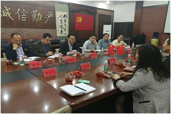 四川省食药监局副局长蔡买松一行调研好医生企业