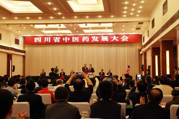 四川省中医药发展大会在蓉召开,好医生药业集团应邀参加
