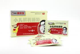 好醫(yi)生【祖宗寶】小兒解表顆粒(li)(12袋)