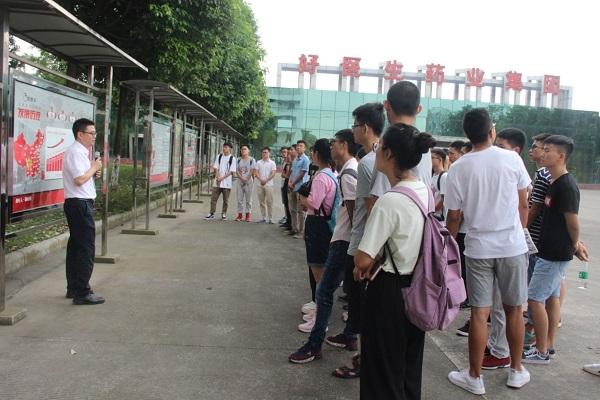西南科技大学师生莅临好医生绵阳生产基地参观学习