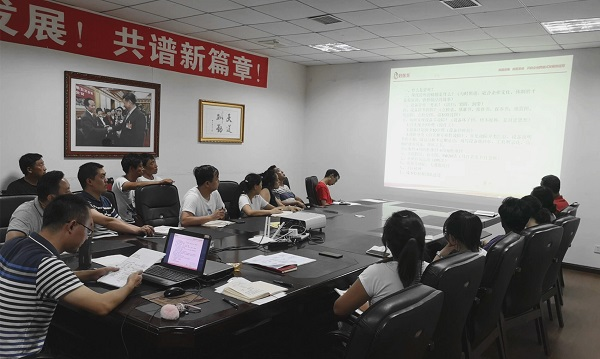 沈阳清宫药业圆满开展管理干部综合技能培训