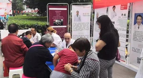 好医生国医连锁京泓阁携手琴台路社区举行主题国庆活动