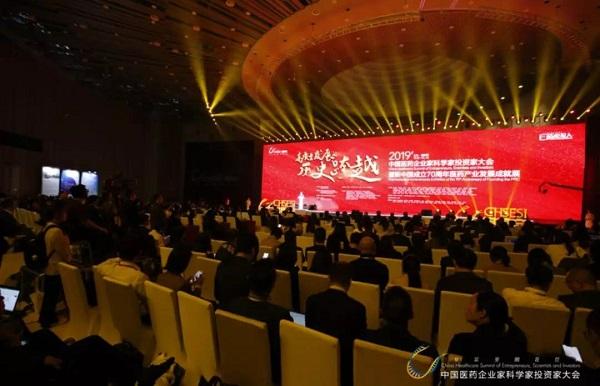 """好医生荣耀入选""""新中国成立70周年医药产业标杆企业"""""""