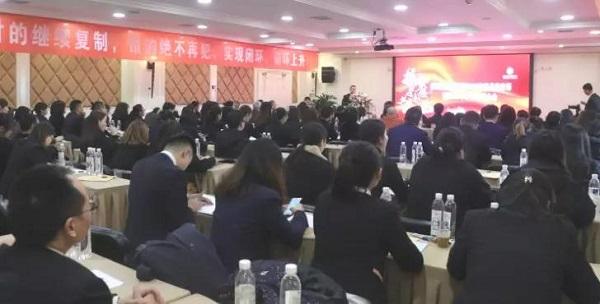 好医生国医连锁诊所召开2019年度总结暨2020年工作部署大会
