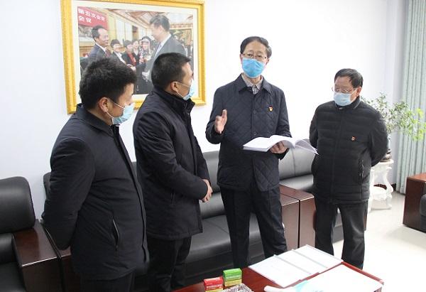 夏县县委书记张宏志莅临好大夫制药督查疫情防控和复工复产工作