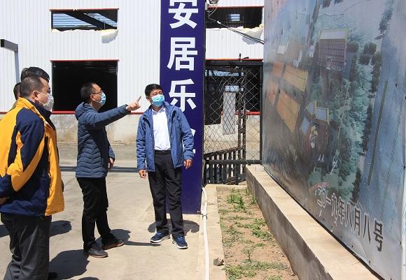 沈阳市发改委项目处处长王志强调研好医生北方基地总部项目