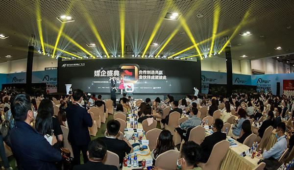 好医生集团首获中国国际广告节广告主奖·2020年度整合营销金奖