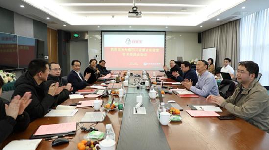 药用美洲大蠊四川省重点实验室学术委员会年会顺利召开