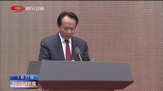 好bob手机董事长耿福能参加四川省中医药传承创新发展大会