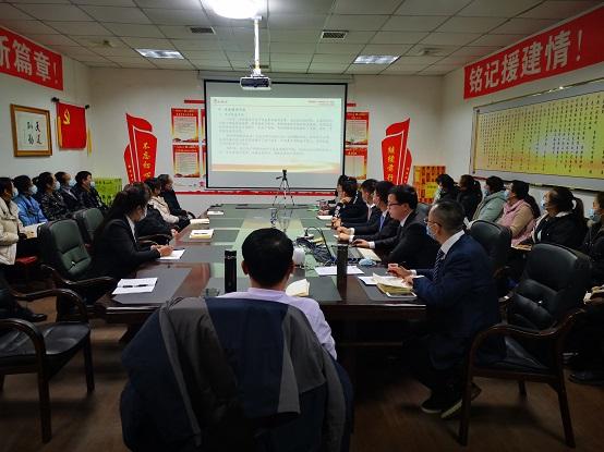 沈阳清宫药业隆重召开2020年工作总结暨2021年工作部署大会