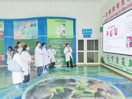四川省高层次人才专家调研好医生攀西药业